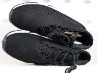 Nike Air Jordan Future Black 425 8 200x150 - Nike Air Jordan Future Black